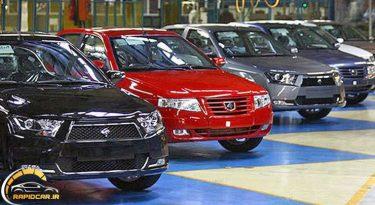 کاهش قیمت خودروهای داخلی، جدول قیمت ۱۰شهریور ۱۴۰۰