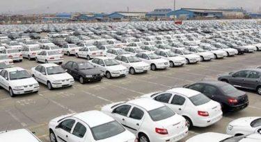 جدول قیمت ایران خودرو در خرداد ۱۴۰۰