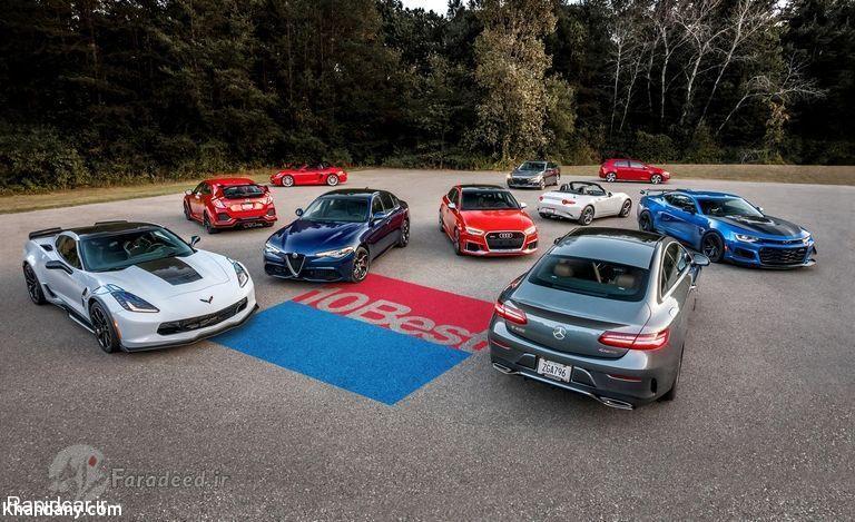 ۱۰ خودروی برتر سال ۲۰۱۷
